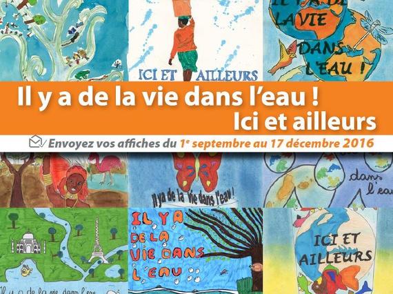 Concours d'affiches pour célébrer la Journée mondiale de l'eau !